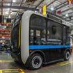 IBMの人工知能「Watson」を搭載!3Dプリンター製の自動運転バス「Olli」登場