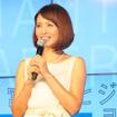 加藤夏希/『風立ちぬ』ブルーレイ&DVD発売記念トークイベント