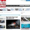 トヨタ スープラ 後継スポーツカーに関する最新情報を掲載した英『Auto EXPRESS』