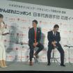 「LIXIL がんばれ!ニッポン!日本代表選手団 応援イベント」に錦織圭が登壇(2016年7月12日)
