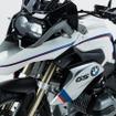 BMW R1200GS セレブレーション・エディション