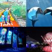 「横浜・八景島シーパラダイス」の夏休みスペシャルイベント「SUMMER DAY TRIP」