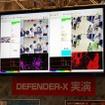 「DEFENDER-X」はカメラ映像から不審者を検知し、犯罪を未然に防ぐシステムとして導入が行われている。人の振動成分から精神状態を可視化し、要注意人物を特定する(撮影:防犯システム取材班)