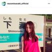佐々木希Instagramより