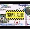 ユピテル OKITE(オキテ)EWS-CM1