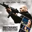 『メカニック ワールドミッション』が9月24日(土)より公開