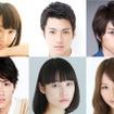 「死幣」(C)TBS
