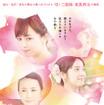 『カノン』新ポスター(C)2016「カノン」製作委員会