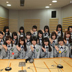 欅坂46「オールナイトニッポン」生放送初挑戦!ネットでは360°映像も!