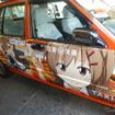 痛車タクシー運行開始!…コミックマーケット90会場周辺で