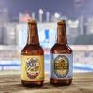 DeNAベイスターズ、球団オリジナル瓶ビール「ベイスターズ・エール 」と「ベイスターズ・ラガー ボトル」発売