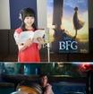 本田望結 『BFG:ビッグ・フレンドリー・ジャイアント』(C)2016 Storyteller Distribution Co., LLC. All Rights Reserved.