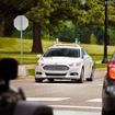 ついに運転手不要の自動運転車が登場!? 米Ford、2021年までに商用化へ