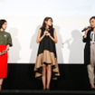松岡茉優、早見沙織、山田尚子/映画『聲の形』完成披露