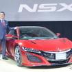 ホンダ NSX 発表会