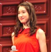 土屋太鳳/「ガーナ」チョコレートシーズンオープンセレモニー