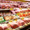 茨城県常総市水海道のスーパーマーケット。リングィーサ(Linguica)