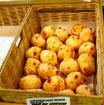 茨城県常総市水海道のスーパーマーケット。ポンデケイジョ(Pao de queijo)