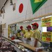 群馬県邑楽郡大泉町のスーパーマーケット