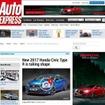 次期ホンダシビックタイプRのコンセプトカーが9月のパリモーターショー16で初公開される可能性を伝えた英『Auto EXPRESS』
