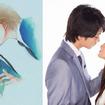 キスシーン原画と映画版『イタズラなKiss THE MOVIE ~ハイスクール編~』