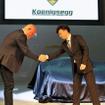 ケーニグセグ・ジャパン代表の代表の藤巻秀平氏(右)とケーニグセグオートモーティブABのCEOクリスチャン・フォー・ケーニグセグ氏(左)