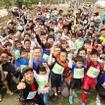 「湾岸EKIDENフェスティバル」2016年春開催の様子