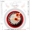 『ノーマ東京 世界一のレストランが日本にやって来た』 (C)2015 BlazHoffski / Dahl TV. All Rights Reserved.