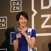DAZNトラックお披露目式(2016年9月12日)