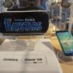会場でS7を予約・購入すると先着であたるGear VRのベイスターズモデル