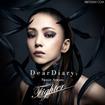 安室奈美恵、デスノート主題歌・劇中歌を10月26日リリース