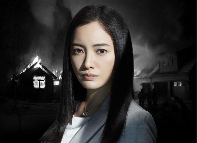 仲間由紀恵「連続ドラマW 楽園」