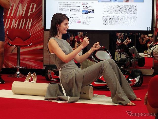 「TOYOTA GAZOO Racing WOMAN BOOTCAMP@MEGA WEB」(東京・台場 メガウェブ、9月24日)