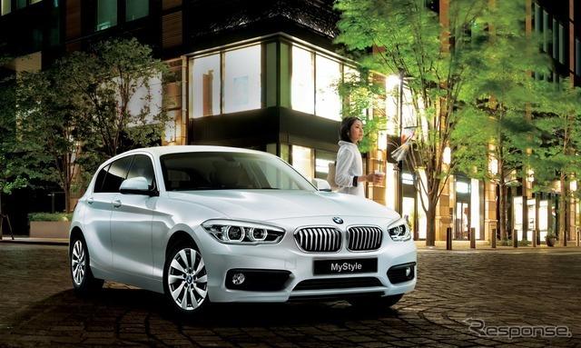 BMW 118i セレブレーションエディション マイスタイル