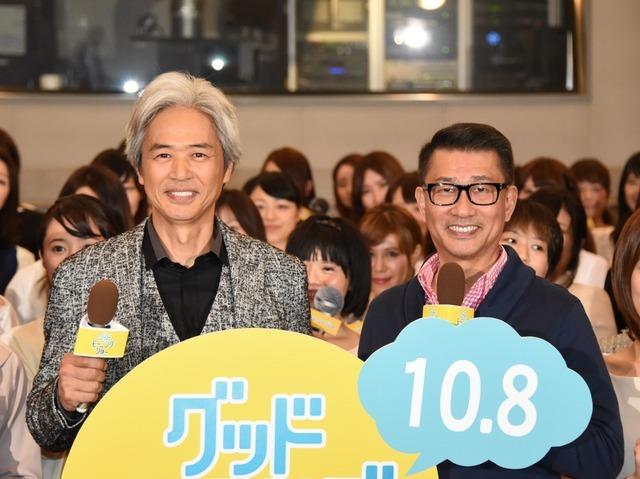 時任三郎、中井貴一/映画『グッドモーニングショー』公開直前試写会イベント