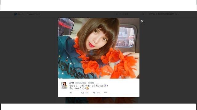 坂口杏里は卒業!セクシー女優・ANRI、「自らAVの道に行きました」