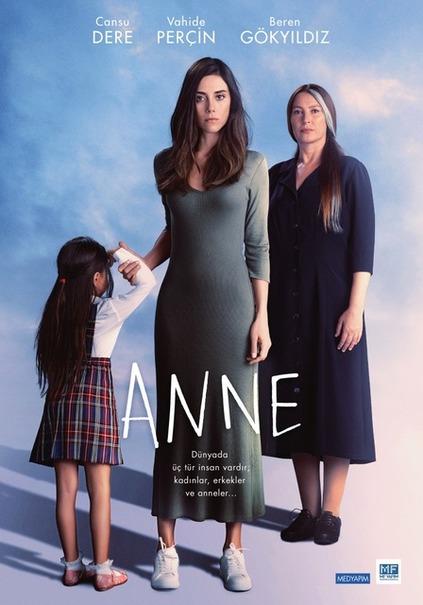 「ANNE」
