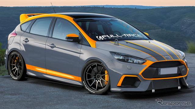 新型フォード フォーカスRSのFull-Race仕様