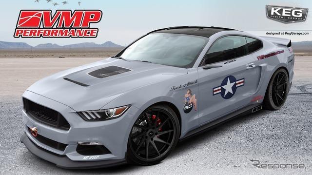 VMP Performanceがカスタマイズする新型フォードマスタングの予告イメージ