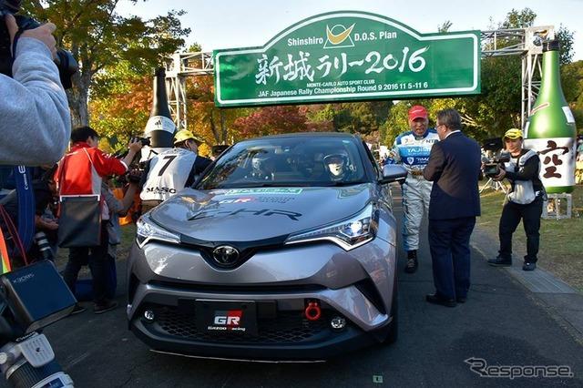 トヨタ C-HR のラリー仕様車(新城ラリー2016)