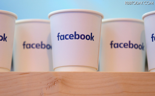 Facebook (C) Getty Images