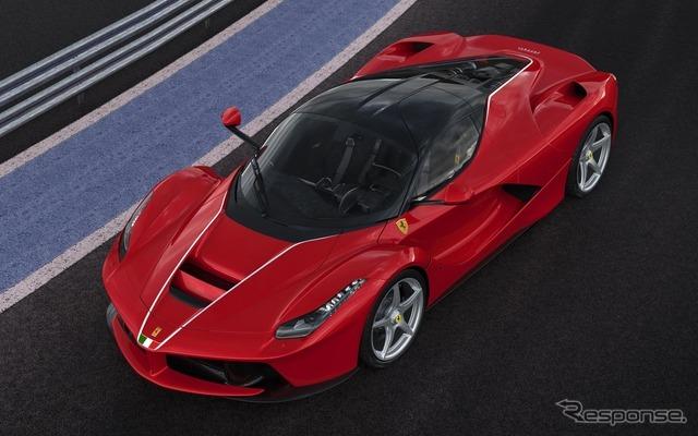 1台が追加生産された ラ・フェラーリ