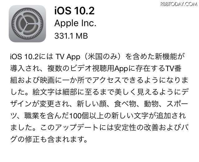 iOS 10.2、マナーモードをオンでスクリーンショットの無音化が可能に!