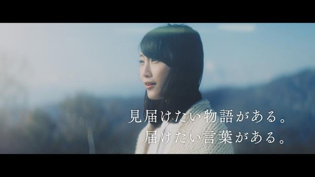 サッポロビール、箱根駅伝オリジナルCM年始特別バージョン放送