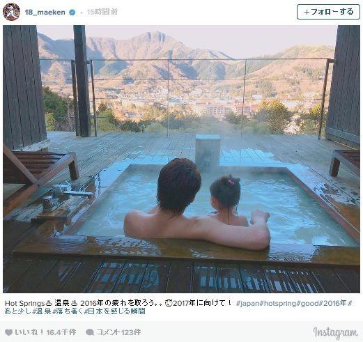 前田健太 娘と温泉で絶景を満喫