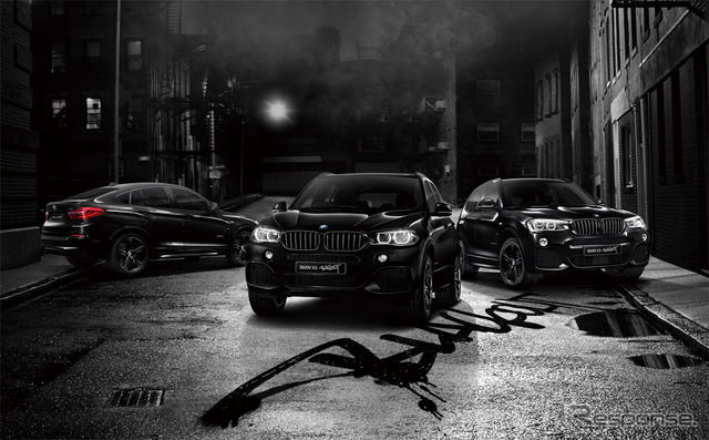 BMW X3/4/5 BLACKOUT