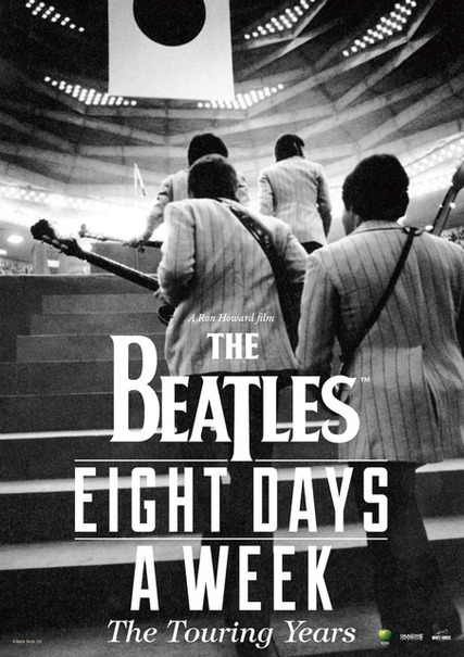 『ザ・ビートルズ~EIGHT DAYS A WEEK ‐ The Touring Years』日本限定ティザーポスター (C)Apple Corps Ltd.