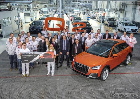 ドイツ・インゴルシュタット工場で生産が開始されたアウディ Q2