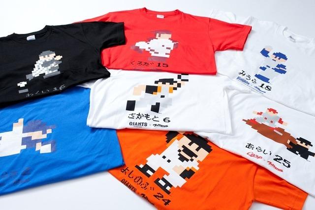 ファミスタ30周年ショップ&展示イベント、渋谷パルコで開催…12球団コラボ