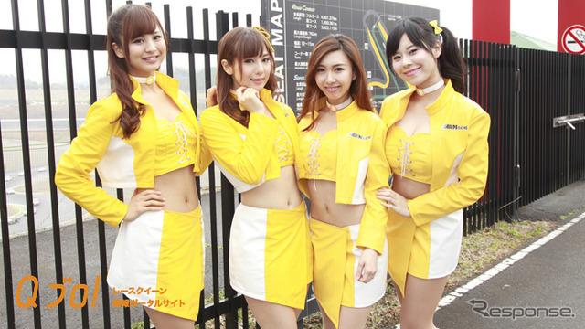 ARN GIRLS